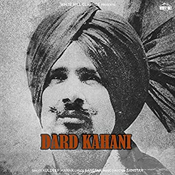 Dard Kahani