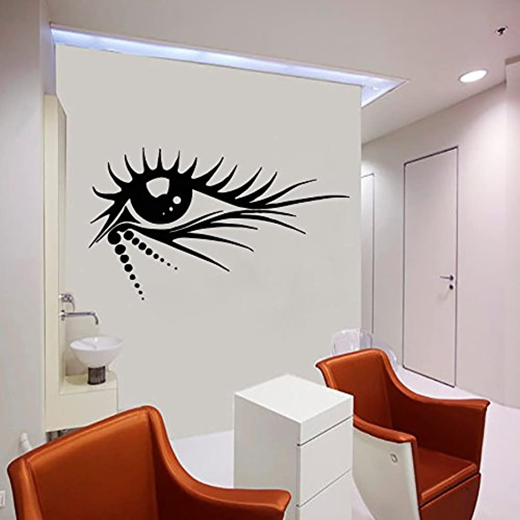 Wall Decal Window Sticker Beauty Salon Woman Face Eyelashes Lashes Eyebrows Brows t676