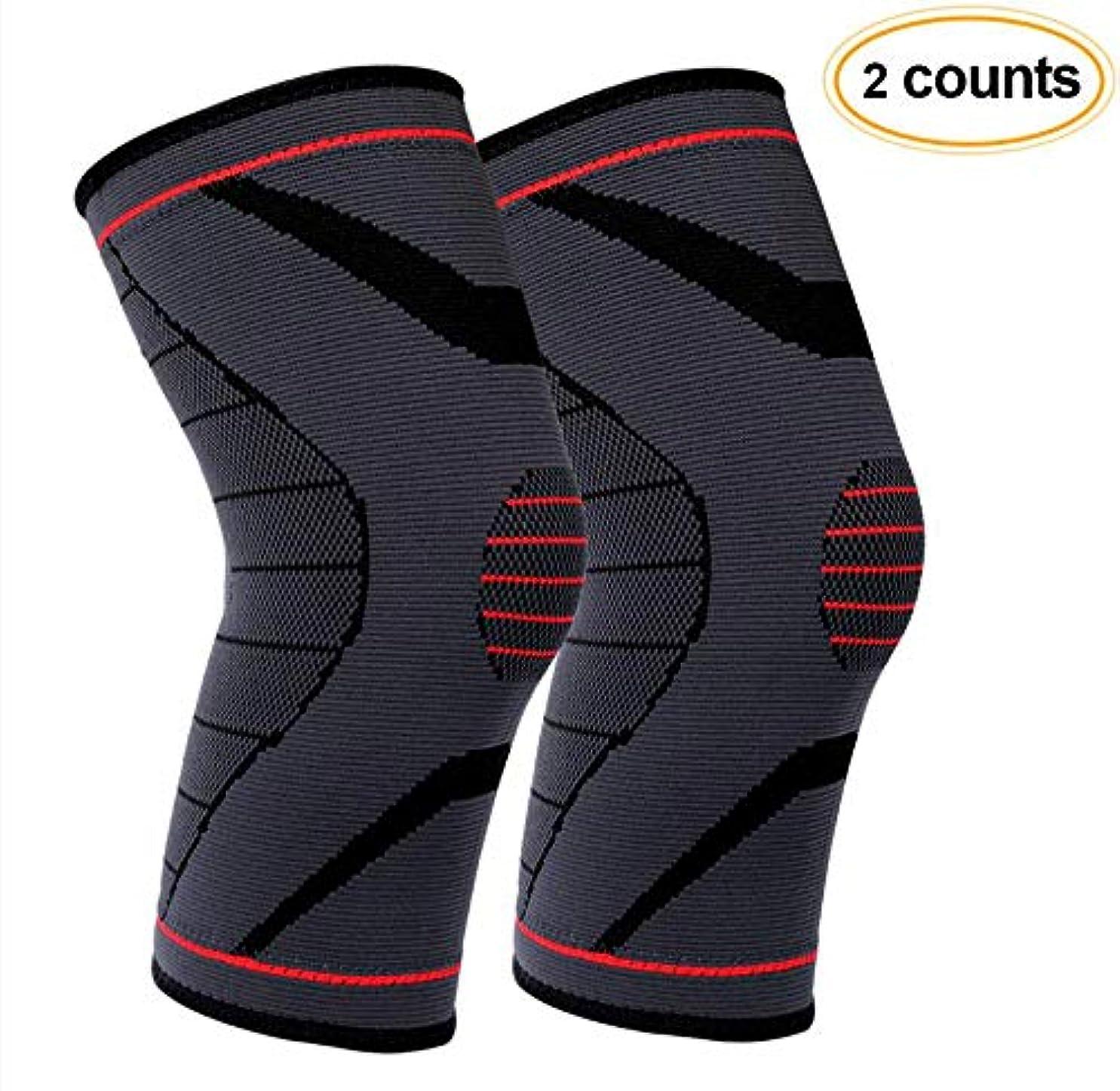 狂った分数同性愛者保護用膝パッド、2パック滑り止めバスケットボール膝パッド肘ガード圧縮脚スリーブ S