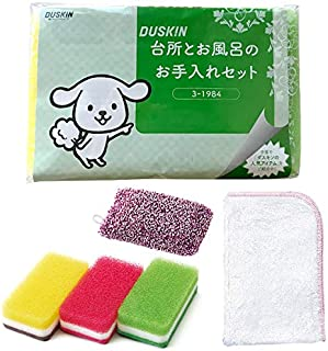 ダスキン【公式】台所とお風呂のお手入れセット 台所 浴室 キッチン スポンジ
