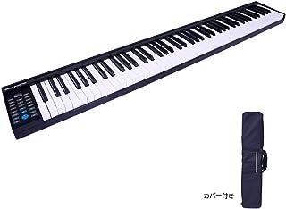電子ピアノ キーボード 88鍵盤 midi ポータブル 記録機能付き ブラック...