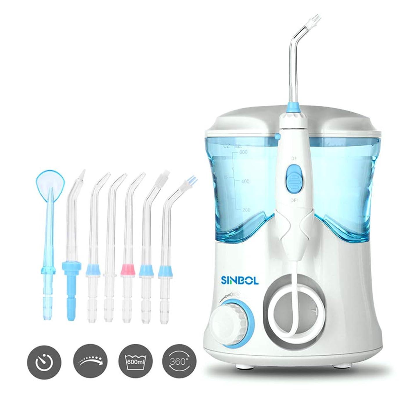 熟す優雅平和プロの歯科用洗浄器歯科用ポータブル口腔洗浄装置家庭用洗浄水石歯洗浄装置