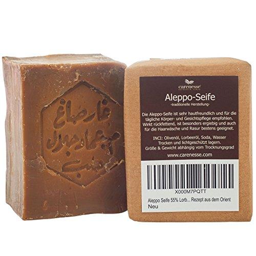 Carenesse Aleppo Seife 55% Lorbeeröl 45% Olivenöl - original Olivenölseife Haarseife vegan handgemacht - Alepposeife Lorbeerseife - traditionelles Rezept aus dem Orient