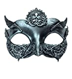 KBW Adult Unisex Steampunk Silver Venetian Masquerade Mask - Vintage Victorian Style Retro Punk Rustic Gothic Mechanical Party Costume Accessories, Perfect for Cosplay, Halloween, and Costume Parties