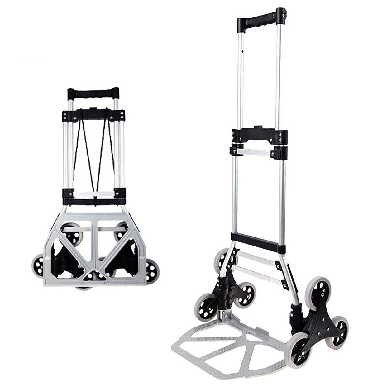 逃れるジャングルばかげているMBDXHJ アルミ合金ポータブルハンドカート荷物トロリー折りたたみ式ドリーカート、移動用品およびショッピング用-耐荷重70kg-ブラック/ブルー (Color : Black)