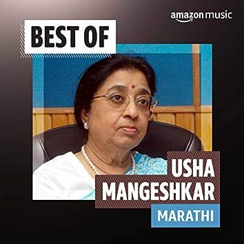 Best of Usha Mangeshkar (Marathi)