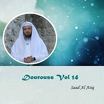 Dourouss Vol 14 (Quran)