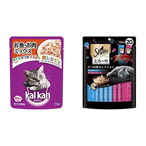 【セット買い】カルカン パウチ 成猫用 1歳から お魚・お肉ミックス まぐろ・かつお・ささみ入り 70g×16袋 (まとめ買い) [キャットフード] & シーバ (Sheba) 猫用おやつ とろ~り メルティ かつお味セレクション 12g×20本入