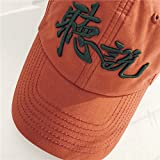 Zoom IMG-2 lyl berretto da baseball casual