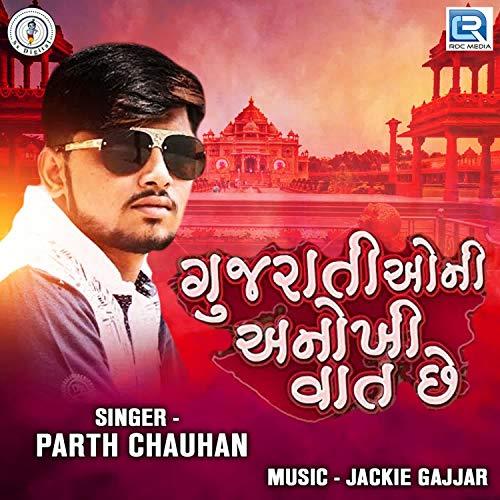Gujarationi Anokhi Vaat Chhe