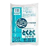 フリーザーパック 冷凍用 食品袋 200枚