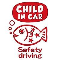 imoninn CHILD in car ステッカー 【シンプル版】 No.51 サカナさん (赤色)