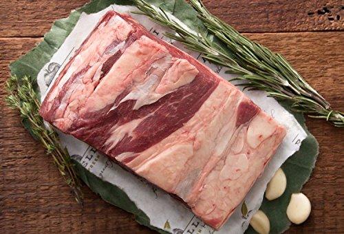 USDA Certified Organic Grass-Fed Boneless Prime Rib Roast