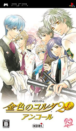 Kiniro no Corda 2 f Encore (japan import)