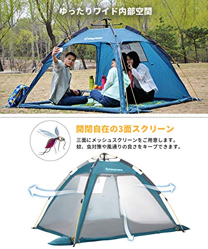 KingCamp(キングキャンプ)『KT4082』