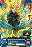 スーパードラゴンボールヒーローズ PCS12-05 孫悟飯:ゼノ