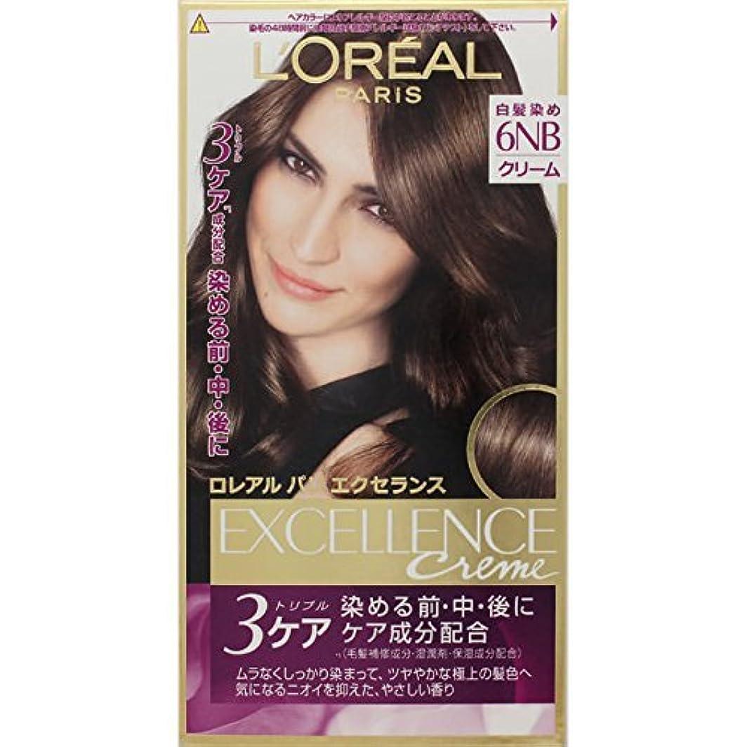ロレアル パリ ヘアカラー 白髪染め エクセランス N クリームタイプ 6NB やや明るい自然な栗色