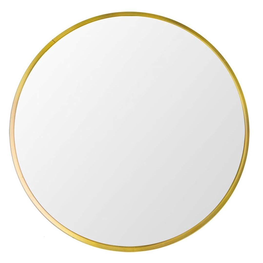作詞家クランシージョージハンブリー壁に取り付けられた化粧鏡ユニークな壁の装飾 壁掛け装飾用、化粧台、リビングルーム、ベッドルーム用