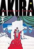 Akira Volume 4 - Katsuhiro Otomo