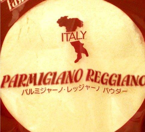 イタリア産 パルミジャーノ レッジャーノ パウダー24ヶ月 1 kg