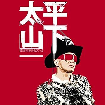 Below Tai Ping Shan Live 2014