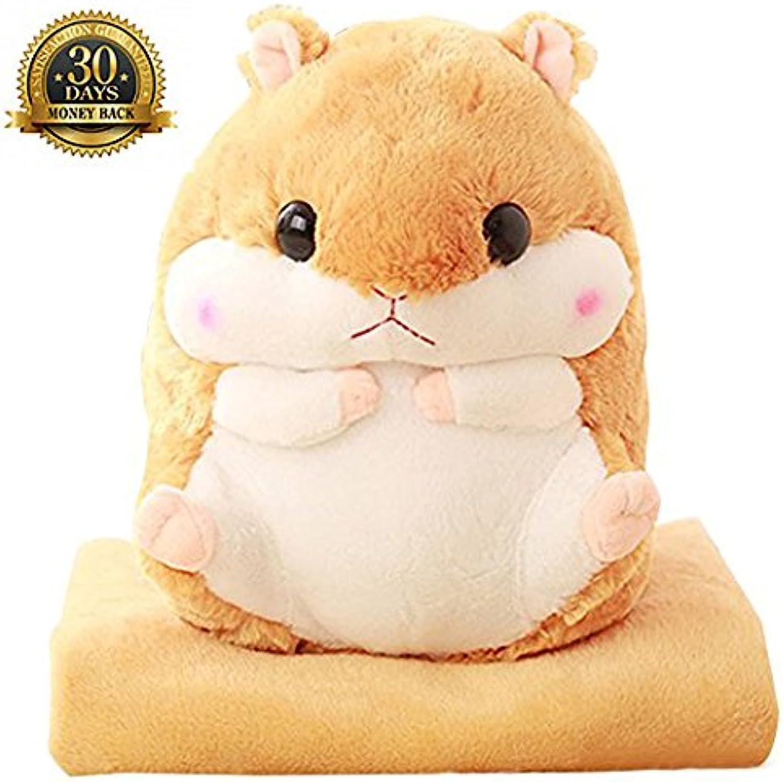 Cute Khaki Hamster Stuffed Toys Throw Pillow Blanket Set, HIGOGOGO Ultra Soft Car Cushion Sofa Throw Pillow with Nap Blanket for Naptime