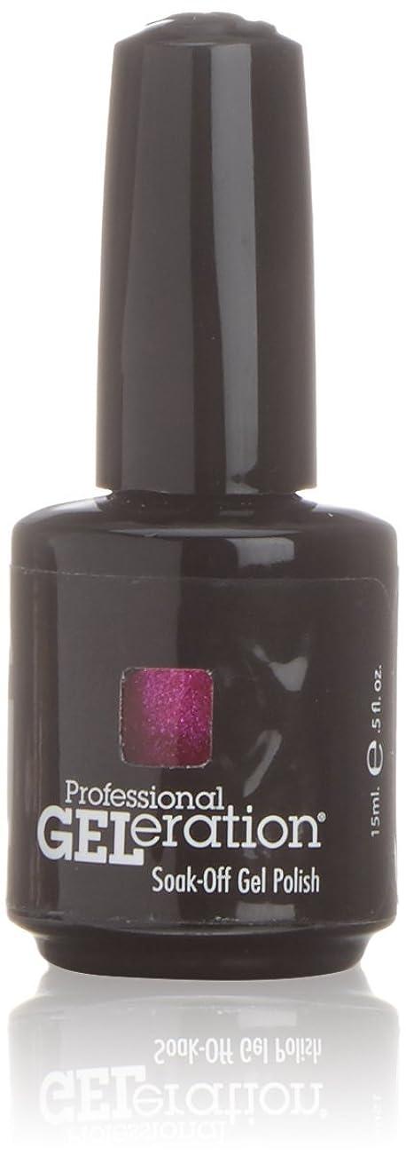 対角線怪しい入札Jessica GELeration Gel Polish - Silk Sari - 15ml / 0.5oz