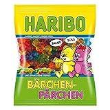 Haribo Baerchen-Paerchen, 175 g
