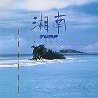 Shounan by Tube (2003-07-02)