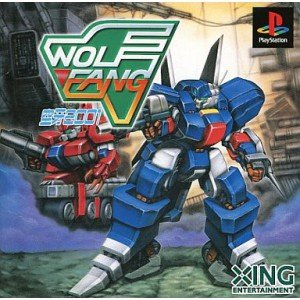 Wolf Fang[Import Japonais]