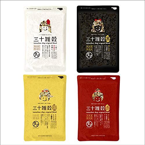 国産30雑穀米 300g×4袋セット(白&黒&赤&黄)