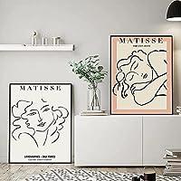 アフリカの女性クラシックマティスの女の子油絵レプリカNordicxポスター印刷された写真リビングルームの装飾2ピース40x60cmフレームなし