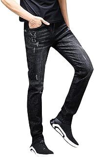 Giving is Living Apparel Men's Casual Elastic Waist Skinny Denim Zipper Jeans