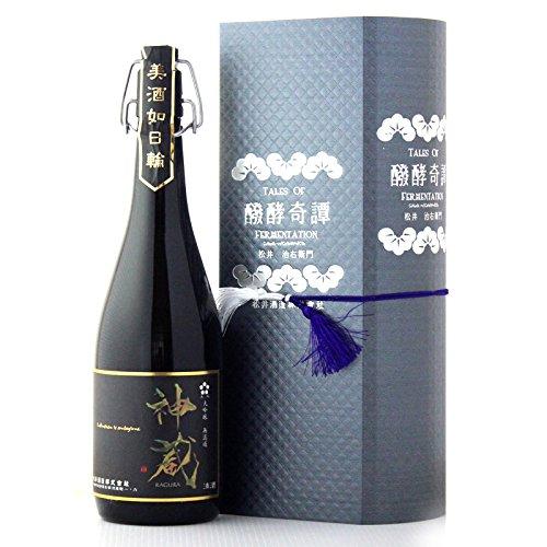 ギフト 京都 松井酒造 神蔵 純米大吟醸 KAGURA 無濾過 生原酒 720ml カートン箱入り