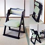 和室用椅子 和柄タイプ 折り畳み式 御仏前にも使える座面高さ約35cmの和風椅子