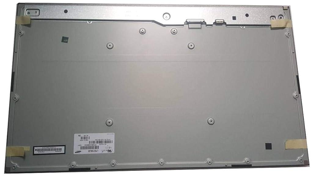 ムスタチオ毒液銀行(修理交換用) 適用する23.8インチ 富士通 FMV ESPRIMO FH52/B2 FMVF52B2W 液晶パネル1920×1080 IPS