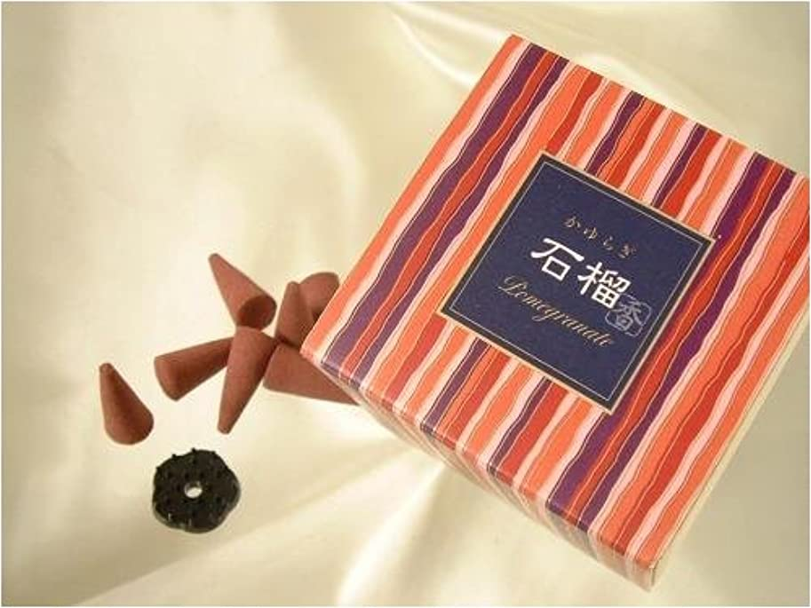 受信機普遍的な効率的に日本香堂 かゆらぎ 石榴(ざくろ) コーン型