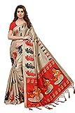 Anni Designer Indian Women's Kalamkari Silk Saree With Blouse Piece (Beige & Red)