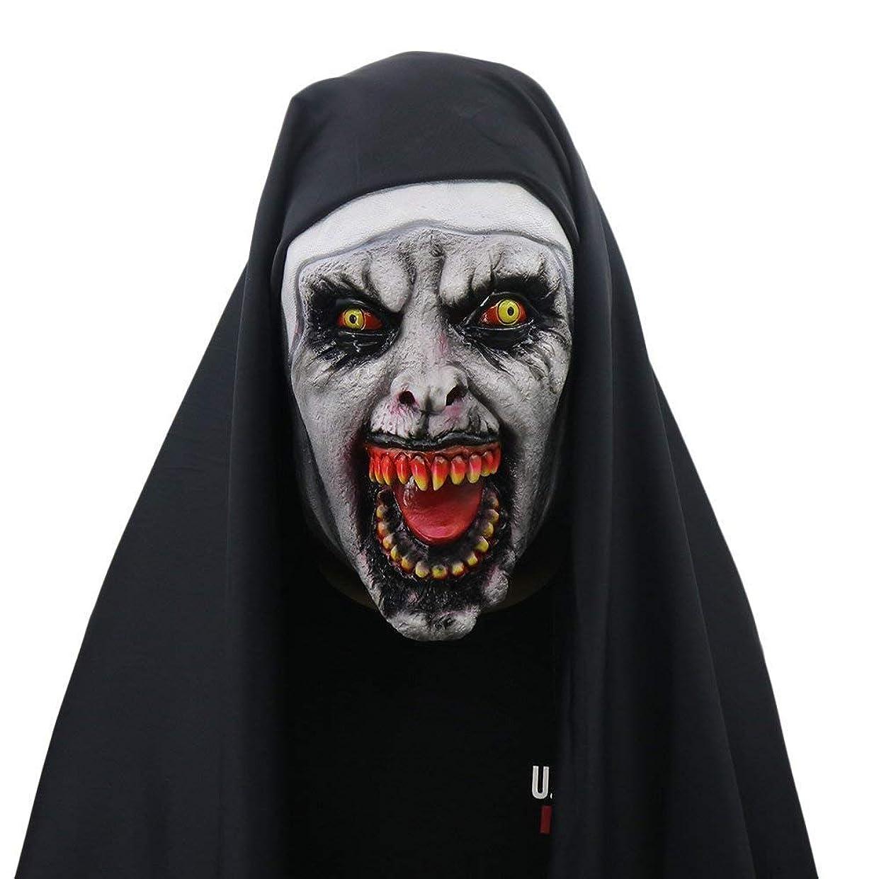 配当詳細に以内に女性のためのハロウィン修道女の衣装、修道女仮面の怖いベール