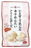 丸善 かまぼこで包んだ辛子めんたいクリームチーズ 5g×5袋