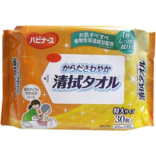 【お徳用 4 セット】 ハビナース からださわやか 清拭タオル 30枚入×4セット