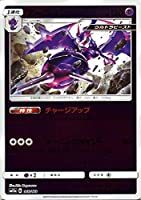 ポケモンカードゲーム SM12a ハイクラスパックGX タッグオールスターズ アーゴヨン ミラー仕様   ポケカ パック 超 1進化