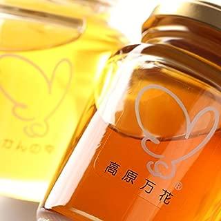 国産蜂蜜 120g2種 ギフトセット 【みかんの雫・高原万花】 国産 はちみつ ギフト