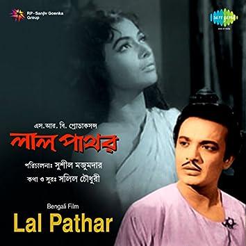 Lal Pathar (Original Motion Picture Soundtrack)
