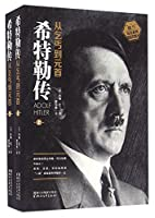 Hitler Biographie (Chinese Edition)