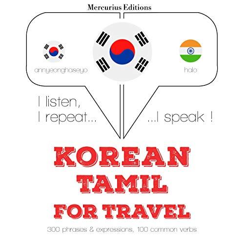 Korean – Tamil. For travel cover art