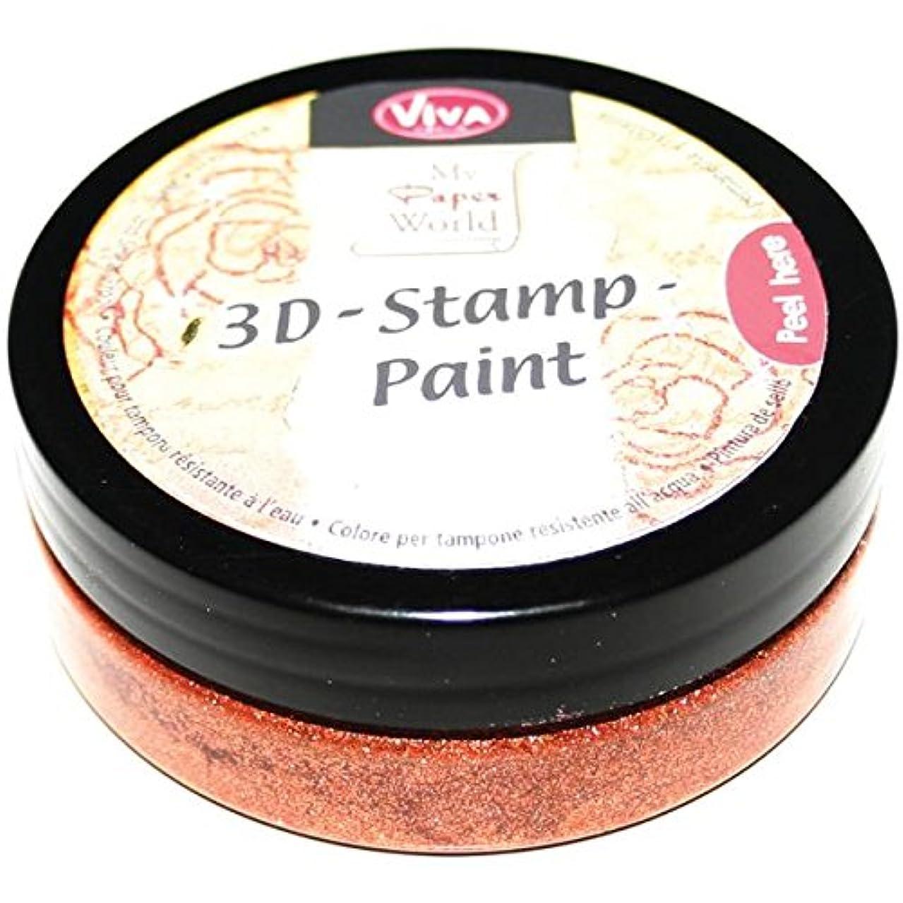 Viva Decor 119390436 3D Stamp Paint, Copper