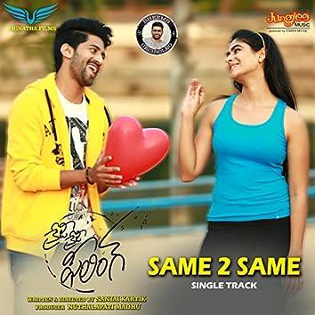 "Same 2 Same (From ""Crazy Crazy Feeling"") - Single"
