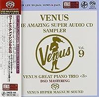 Venus the Amazing Sacd Sampler 9 by Various Artists (2015-10-21)
