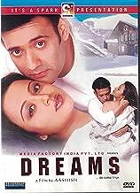 aarzoo hindi film